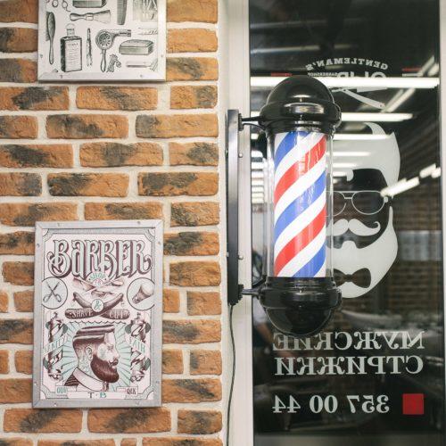 Барберпол - символ мужских парикмахерских
