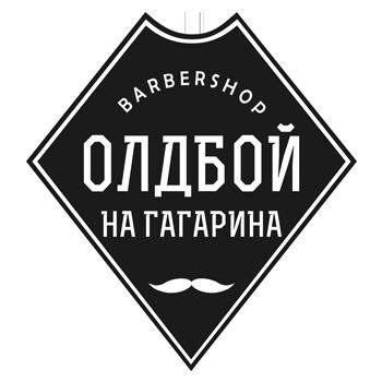 BarberShop OldBoy